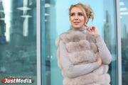 PR-менеджер Анна Иванова: «На улице холодно, но надо радоваться жизни и дарить хорошее настроение». В Екатеринбурге легкий морозец. ФОТО, ВИДЕО