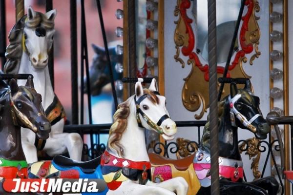 В Екатеринбурге уберут аттракционы у цирка