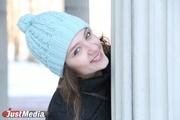 Предприниматель Анна Бляблина: «Начало весны дарит надежды и счастье». В Екатеринбург вернулась плюсовая температура. ФОТО, ВИДЕО