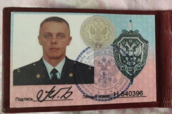 Форма и поддельные удостоверения. В Екатеринбурге поймали лже-сотрудника ФСБ