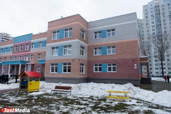 Темпы строительства детских садов в Екатеринбурге резко снизятся
