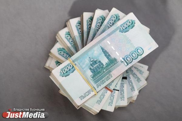 В Сысерти «Уралгидромаш» погасил свою многомиллионную задолженность по зарплате