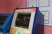 Владельцу терминалов с азартными играми в Первоуральске грозит до 6 лет тюрьмы