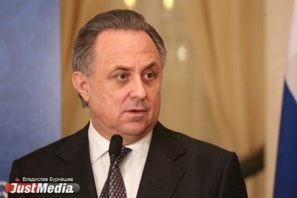 Виталий Мутко не прошел проверку FIFA и не войдет в совет этой организации