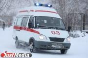В Свердловской области на спящего ребенка обрушился потолок