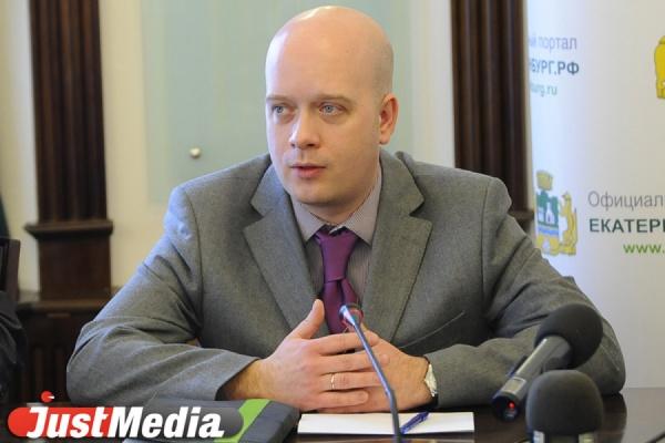 Егор Свалов: «Будем добиваться того, чтобы екатеринбуржцы пересели на велосипеды и общественный транспорт»