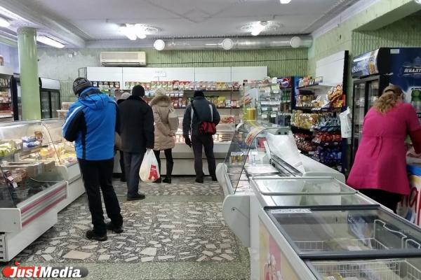 Свердловская прокуратура наказала Роспотребнадзор за несогласованную проверку магазина