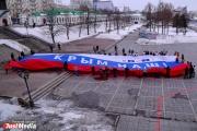 Единороссы отметят воссоединение России с Крымом митингом-концертом