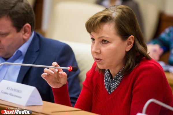 Кулаченко заявила о снижении верхнего предела госдолга и увеличении доходов бюджета