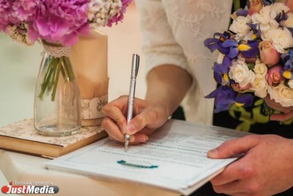 В этом году свердловчане стали разводиться чаще, а вступать в брак реже