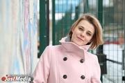 Психолог Ольга Белоусова: «Хочется уже, чтобы все капало и таяло». В Екатеринбурге продолжаются мартовские морозы. ФОТО, ВИДЕО