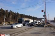 Участок улицы Московской закроют на два с лишним месяца