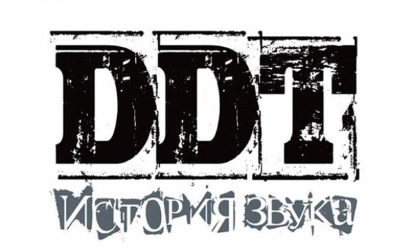 Невероятным аншлагом в 26 тысяч зрителе завершился грандиозный московский концерт группы ДДТ, который прошёл 5 марта в «Олимпийском»!