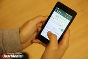 Мессенджеры в опасности! Хакеры научились взламывать WhatsApp и Telegram с помощью картинок