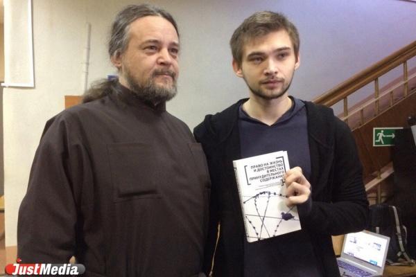 Священник храма, где Соколовский ловил покемонов, пожелал ему несесть втюрьму