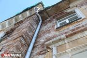 Очередь на обрушение: JustMedia выясняет, рядом с какими зданиями в Екатеринбурге опасно ходить. ФОТОРЕПОРТАЖ