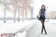 Предприниматель Юлия Бессонова: «Зиму ненавижу всем сердцем, поэтому рада весне». В Екатеринбурге днем до +5 градусов. ФОТО, ВИДЕО