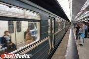 В Екатеринбурге из-за забытой сумки в час пик не работали две станции метро. ФОТО