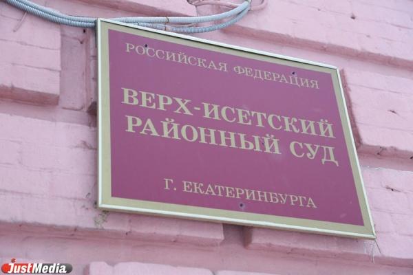 Свидетель по делу Соколовского зарыдал в зале Верх-Исетского суда. ФОТО