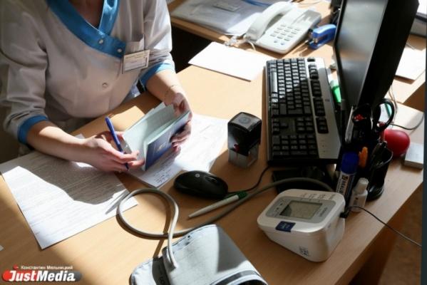 В Кушве СК завел уголовку на работницу больницы за липовые больничные листы