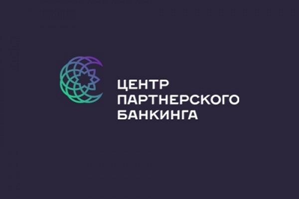 Клиенты сняли все средства со счетов исламского банка в Татарстане