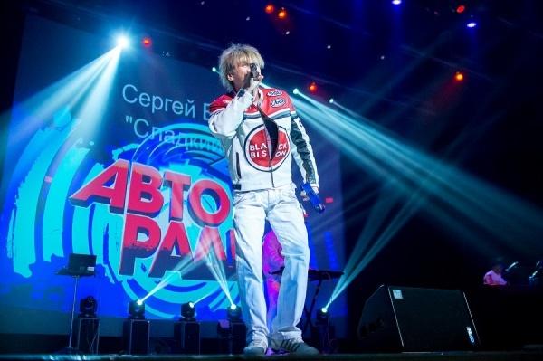 В Екатеринбурге прошел музыкальный фестиваль «Звезды Дискотек 90-х»