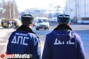За выходные свердловские гаишники задержали 157 пьяных водителей