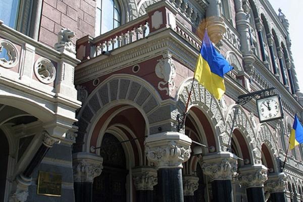 Российские банки на Украине ведут переговоры о продаже бизнеса