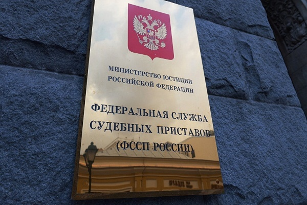 Путин назначил нового директора Федеральной службы судебных приставов
