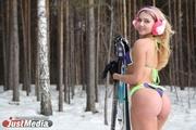 Фитнес-инструктор Юлия Миронова: «Это прекрасный переход от зимы до лета — весна». В Екатеринбурге +6 градусов. ГОРЯЧИЕ ФОТО, ВИДЕО