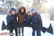 В Екатеринбурге распалась популярная группа N.E.V.A