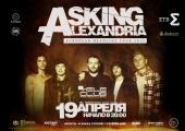 Сюрприз для фанатов Asking Alexandria. Группа выступит на сцене Телеклуба с прежним вокалистом