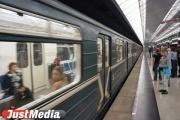 Екатеринбургское метро пошло по стопам «Зенит-Арены». Стоимость строительства второй ветки возросла в два раза