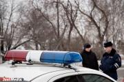 Особо опасный преступник, которого ищут свердловские силовики, изрезал ножом собственную падчерицу