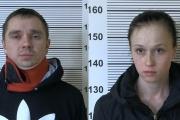 Полиция Екатеринбурга задержала криминальное трио, искавшее жертв в «ВКонтакте»