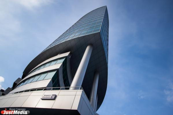 В Екатеринбурге к «Часу Земли» впервые присоединятся бизнес-центры