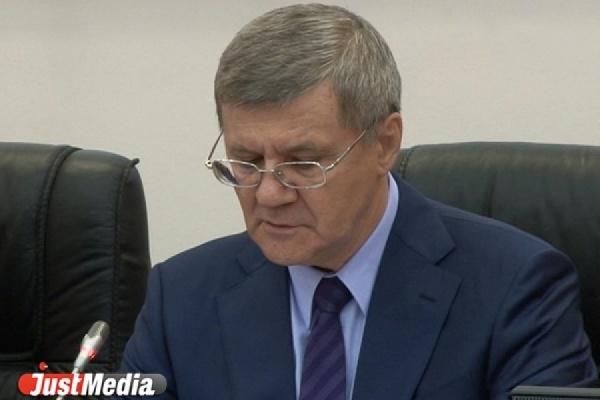 Юрий Чайка назвал Свердловскую область в числе ведущих должников по госконтрактам
