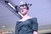 Екатеринбург захватят модные показы с участием эпатажного питерского дизайнера