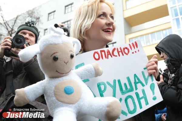 Освобожденная Евгения Чудновец на митинге Навального: «Не надо провоцировать власть, чтобы она по вам хорошенечко шлепнула». ВИДЕО