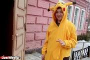Пикачу пришел поддержать ловца покемонов Соколовского