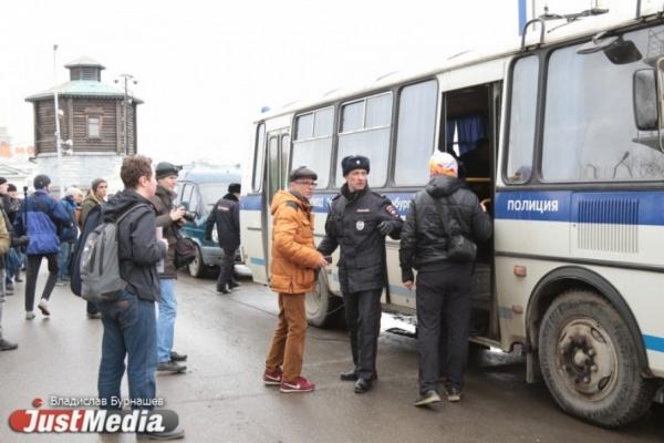 В Екатеринбурге полиция отпустила всех задержанных на митинге Навального