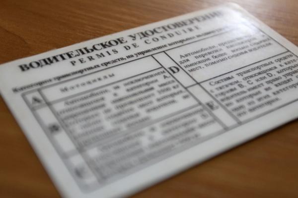 В России изменились правила замены и выдачи водительских удостоверений