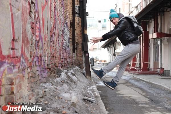 Музыкальный продюсер Артем Artego: «Весной между нами тает лед». В Екатеринбурге +5 градусов. ФОТО, ВИДЕО