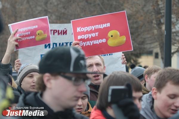 Восемь участников антикоррупционного митинга в Екатеринбурге получили по 10 тысяч штрафа