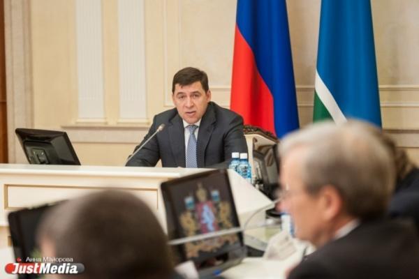 Куйвашев поставит перед главами территорий задачи по переводу муниципалитетов на проектные рельсы