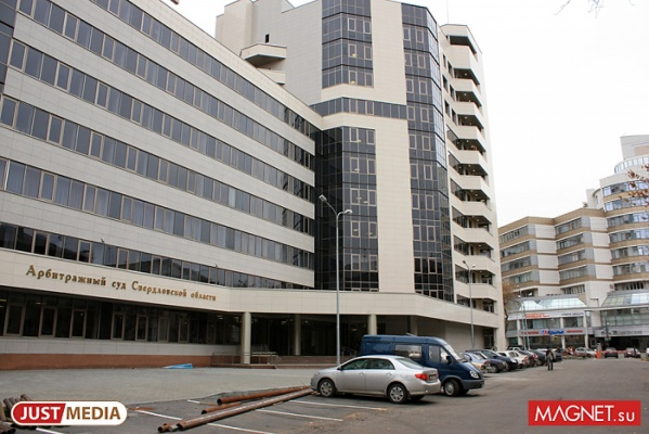 Свердловский арбитраж не стал банкротить экс-депутата ЕГД. Городенкер погасил долги по кредиту