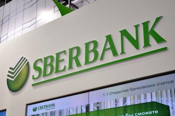 Сбербанк подписал договор о продаже украинской «дочки»
