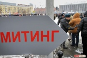 «Требуем погасить долги и индексации зарплаты». Работники транспортных предприятий Екатеринбурга вышли на митинг