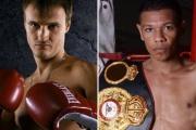 ФОТО: RCC Boxing Promotion
