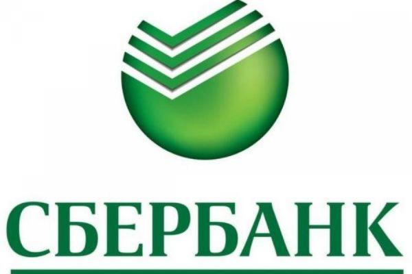 Все отделения «дочки» Сбербанка на Украине возобновили работу